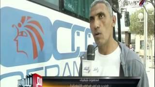 بالفيديو والصور.. سيراميكا كليوباترا يهزم 'كوكا كولا' بركلات الترجيح في تمهيدي كأس مصر