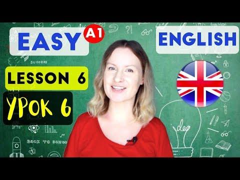 POSSESSIVE ('S), базовые ГЛАГОЛЫ, тема СЕМЬЯ в АНГЛИЙСКОМ | Easy English A1Урок 6