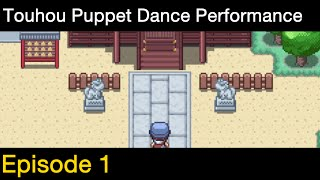 Touhou Puppet Dance Performance, Episode 1: Transient People