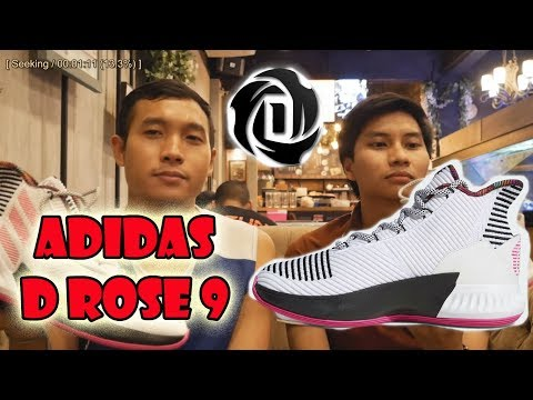 รีวิว Adidas D ROSE 9 รุ่นที่เรียกได้ว่าครบเครื่อง!! - BasDB Review Thai
