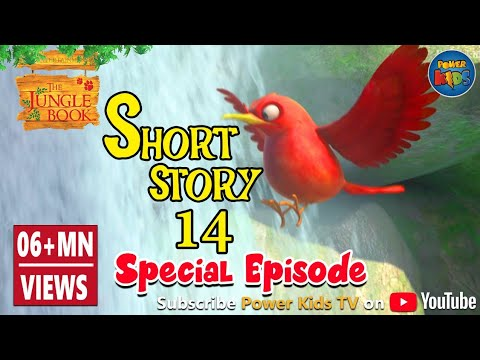 Jungle Book Short Story Part 14 | Special Web Series