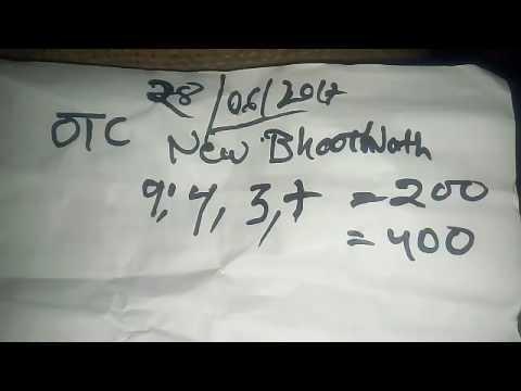NEW BHOOTNATH 28/06/2017  OTC.. JUDI..FIX. CHALENGE  KE SAATH