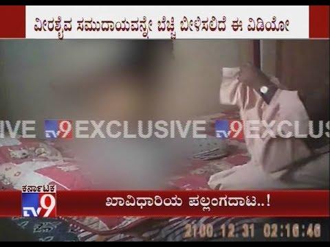 Another K'taka Swamiji Sex Scandal With Actress Caught on Hidden Camera thumbnail