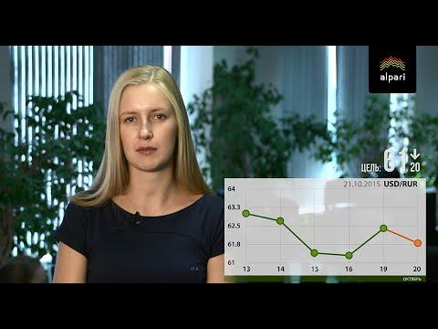 Заседание ОПЕК может развернуть нефть и рубль
