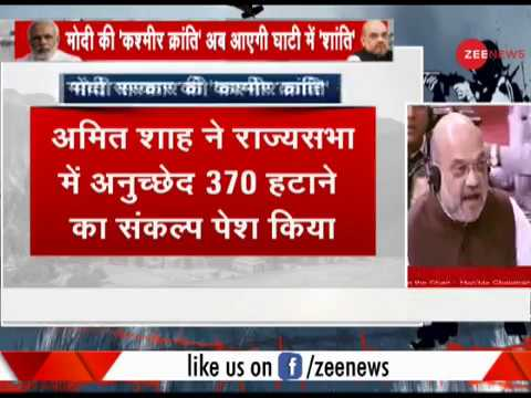 Article 370 to be revoked: Home Minister Amit Shah in Rajya Sabha