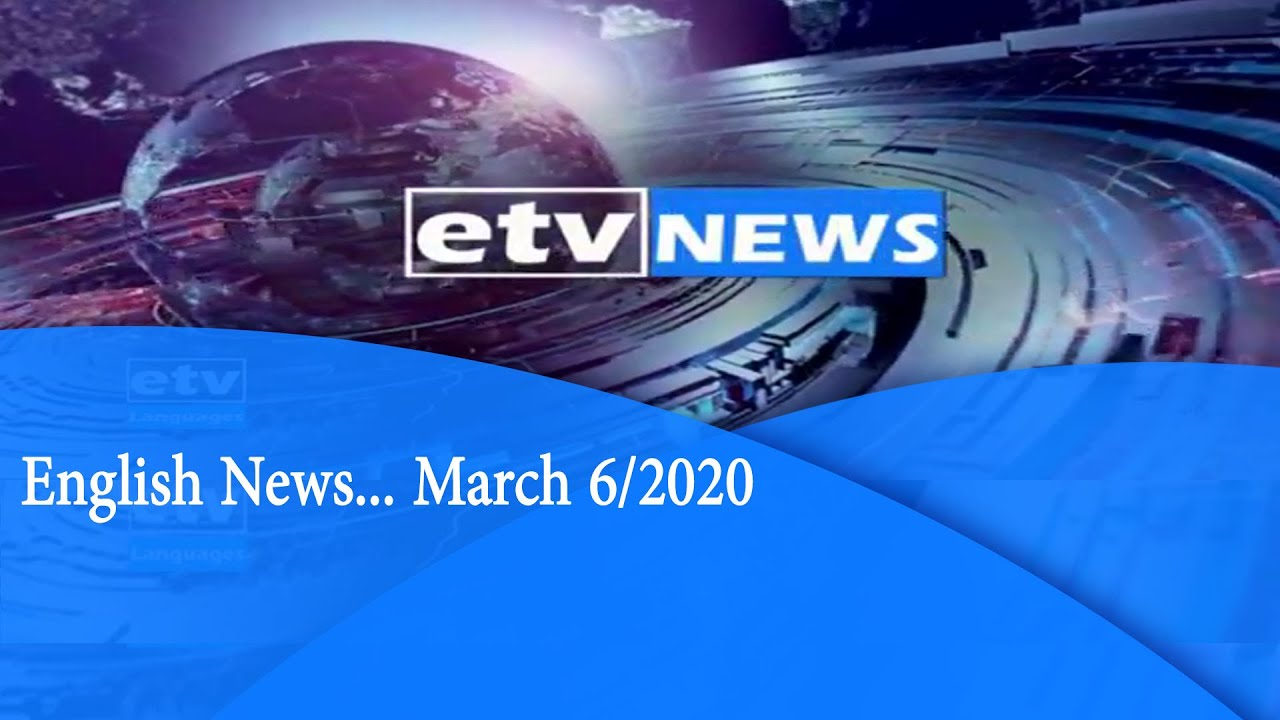 English News... March 6/2020 |etv