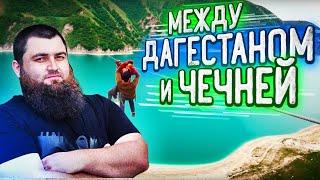ЧЕЧЕНСКИЕ ЖЕНЩИНЫ ЛЕТАЮТ НАД ОЗЕРОМ! Через Дагестан на Кезеной Ам – самое большое озеро Кавказа