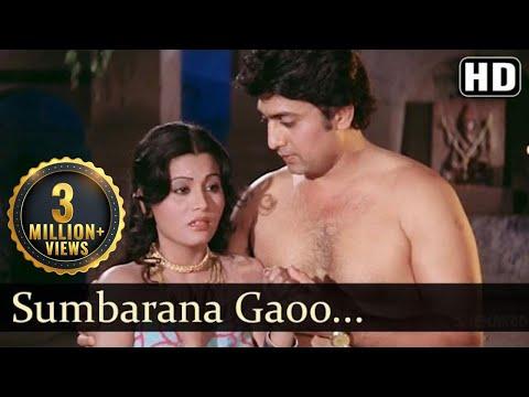 Sumbarana Gaoo Chala | Haldi Kunku Songs | Ravindra Mahajani | Ranjana | Ashok Saraf | Folk Dance