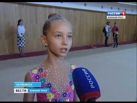 Юные гимнастки приехали в Челябинск