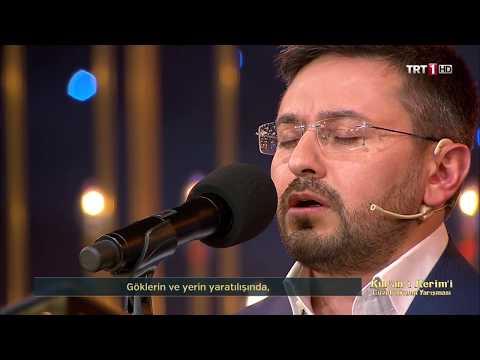 Mustafa Altın - Quran Recitation Competition - Surah Al Imran (3:190-194)