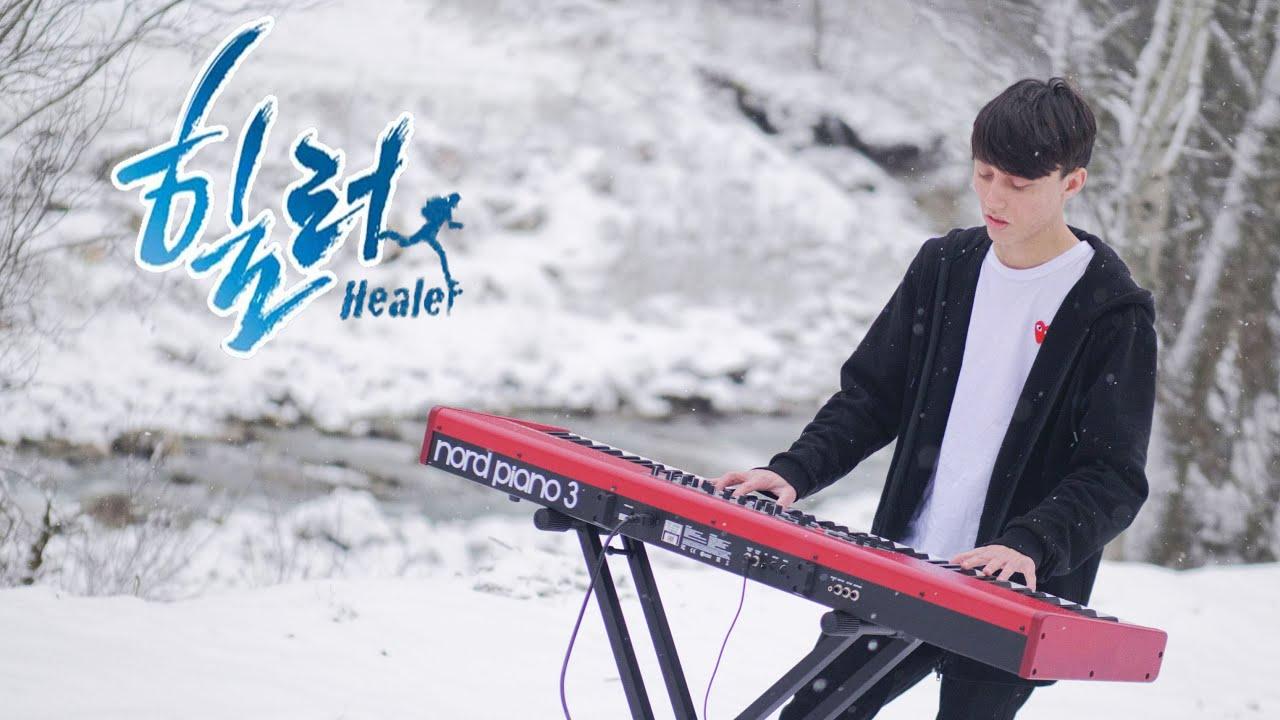 Healer OST - You - Ben   Piano Cover