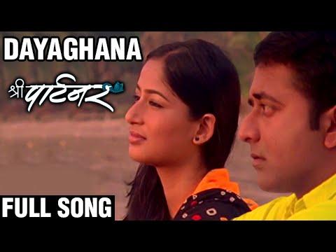 Dayaghana | Shree Partner (2012) | Full Video Song | Swapnil Bandodkar