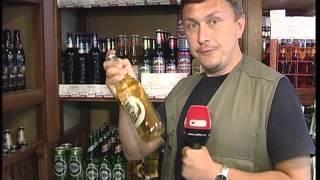 Что делать, если вы разбили бутылку в магазине?(, 2013-10-18T11:14:44.000Z)