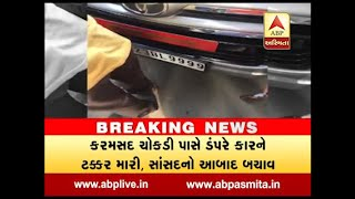 Anand MP Dilip Patel Car Accident Near Karmsad, Watch Video
