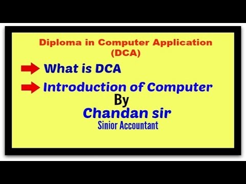DCA (Diploma in Computer Application) what is DCA #1