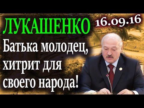 Лукашенко, Александр Григорьевич — Википедия
