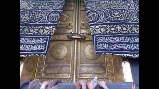 Cinleri perişan eder Biiznillah RUKYE Nasser al Qatami