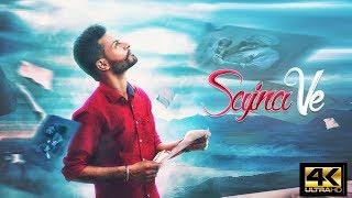 SAJNA VE || TEZ INDER || LATEST PUNJABI SONG 2017 || FULL VIDEO || BLUE HAWK PRODUCTIONS