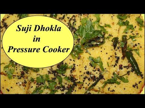 Suji ka dhokla recipe video how to make suji ka dhokla suji ka suji ka dhokla recipe video how to make suji ka dhokla suji ka dhokla in pressure cooker forumfinder Image collections