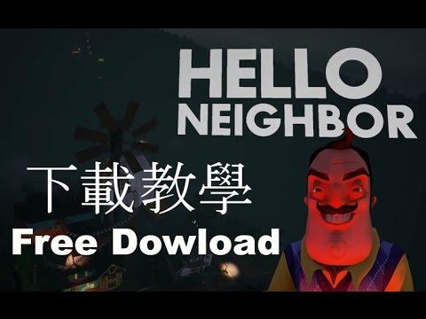 hello neighbor  方法