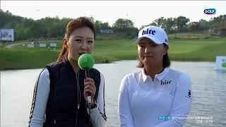 KEB하나은행챔피언십 우승자 고진영 인터뷰
