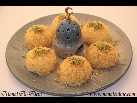 كنافة منال بالقشطة 2012 - مطبخ منال العالم