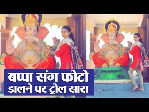 Sara Ali Khan gets trolled after share photo with Ganpati Bappa,Here's why | FilmiBeat Mp3