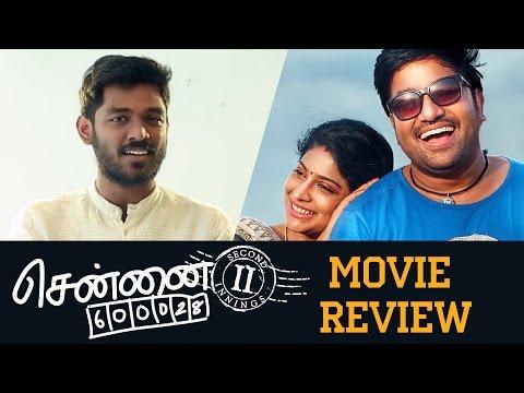 Chennai 28 2 Review