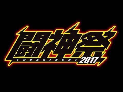 Toushinsai 2017 KOF XIV Pools : Leisure Land Fujie Amusement Arcade (闘神祭2017 KOF14予選 レジャラン藤江本店)