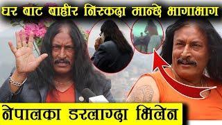 नेपालकै डरलाग्दा भिलेन घरबाट बाहिर निस्कदा मान्छे भागाभाग - भन्छन म डन हरुको गुरु || Mukunda Thapa