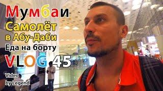 видео Авіаквитки з Єкатерінбурга в бангкок