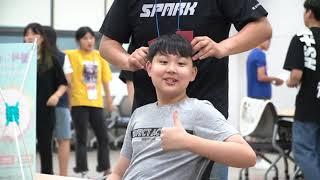 [제주도대안학교] 2019년 전국 어깨동무학교[나무와숲…