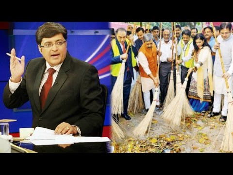 The Newshour  Debate: Cheating Clean India (6th Nov 2014)