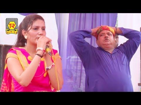 सपनाने खोला झंडू का राज || पब्लिक बेकाबू || haryanvi Ragni Funny Comedy || New 2017