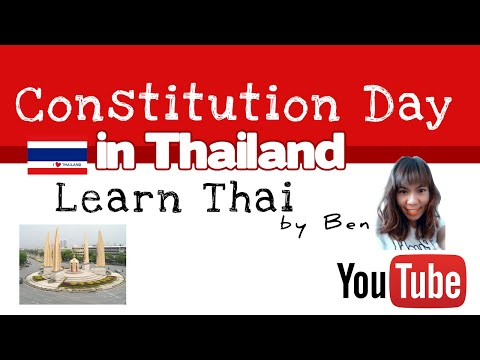 Learn Thai for Tourists - Lesson 6 : Constitution Day