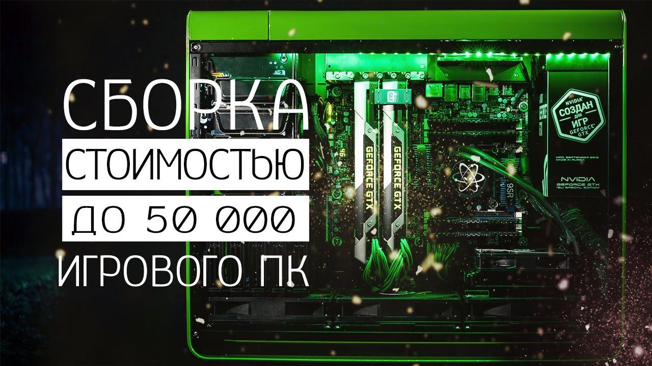 Настольные компьютеры apple: цены от 31 470руб. В магазинах москвы. Выбрать и купить настольный компьютер эппл с доставкой в москву и гарантией.