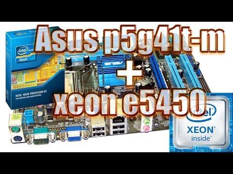 Asus P5g41t-m Lx2/gb + Xeon E5450 - быстрый курс по установке ксеона :)