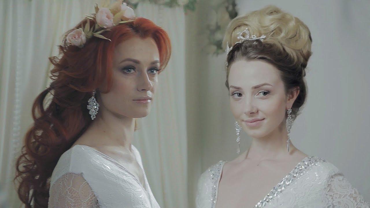 Ольга цветкова свадебный стилист