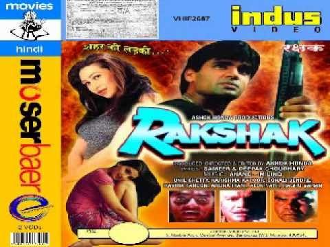 Rakshak full hd movie | pradeep maurya | gorakhpur film city.