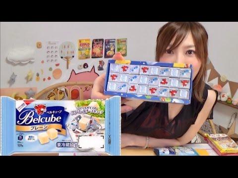 "【Cheese !】 Belcube ! Amazingly Tasty ""La Vache Qui Rit"" [CC Available] | Kinoshita Yuka"