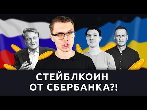 Штабы Навального получили
