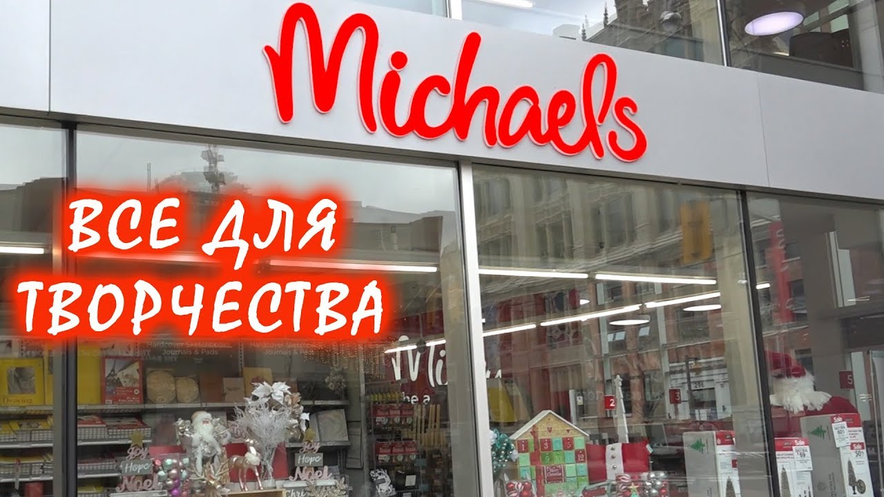 Michaels arts for Michaels craft store watches