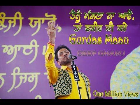 Gurdas Maan - Tenu Mangna Na Avve - Eternal Jogi New Punjabi Song 2016