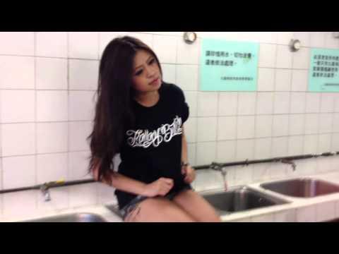 Fallacy Butcher X Urban Girl Trailer