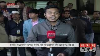 সিটি করপোরেশন নির্বাচনের মনোনয়নপত্র বিক্রি শুরু করেছে আ,লীগ | Dhaka City Corporation Election