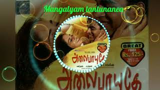 Video Mangalyam tantunanea....  Bgm. Music download MP3, 3GP, MP4, WEBM, AVI, FLV November 2018