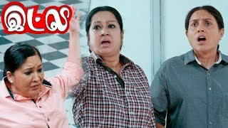 Saranya Ponvannan Sentimental Scene | Inba Twinkle Lilly | Kovai Sarala | Kalpana |Itly