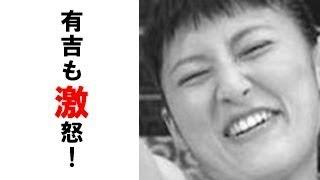 人気モノマネ芸人として人気だった福田彩乃さん 【チャンネル登録】はコ...