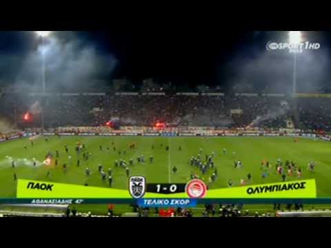 PAOK OLYMPIAKOS 1-0 Greek.Cup.2013-2014.2nd.Semifinal