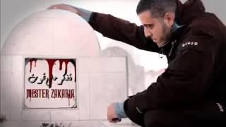 Zifou Feat Mester Zakaria Feat La Fouine